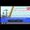 آموزش ویدئویی آزمون محاسبات برای مبحث دهم -35 ساعت فیلم آموزشی