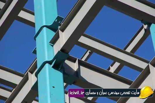 برنامه طراحی اتصال صلب تیر به ستون