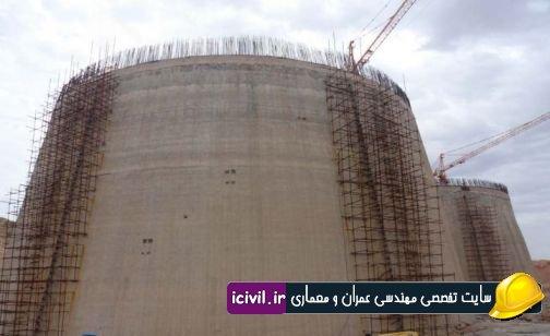 2013-01-25_06.41.45_beton (8)