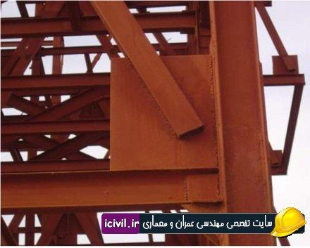 طراحی سازه های فولادی به روش LRFD