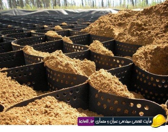 سمینار بهسازی خاک