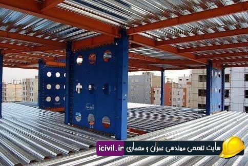 طراحی دیوار های برشی فولادی