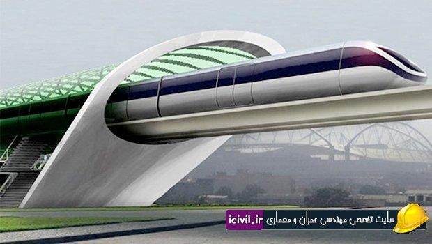 سیستم حمل و نقل Hyperloop