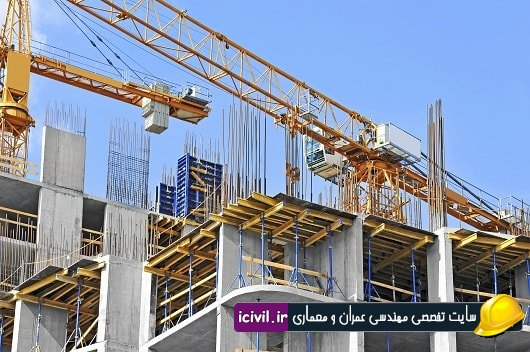 بارگذاری ساختمان ها و سایر سازه ها