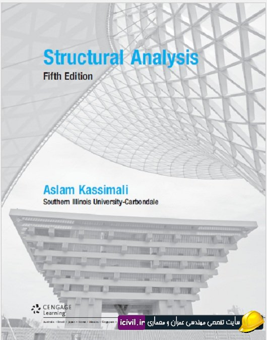 تحلیل سازه کاسیمالی ویرایش پنجم