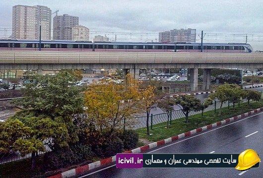 گزارش کارآموزی قطار شهری