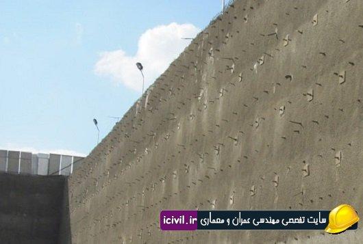 آئین نامه ی نیلینگ یا دیوارهای میخ گذاری شده در خاک