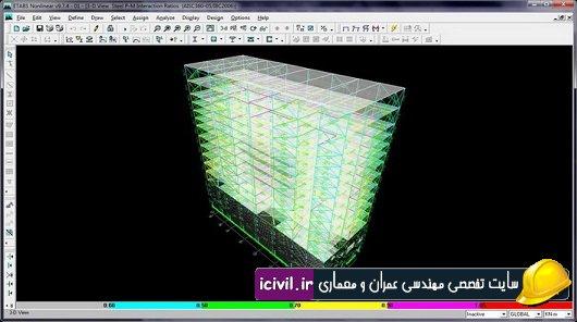 طراحی ساختمان 4