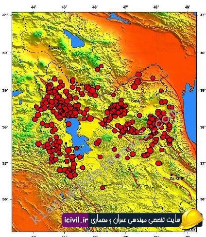 پروژه تحلیل خطر زلزله شهر تبریز