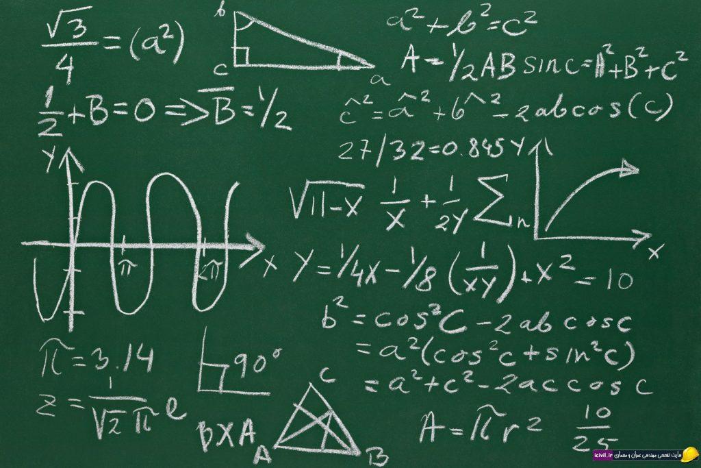 جزوه ریاضی 1 و 2