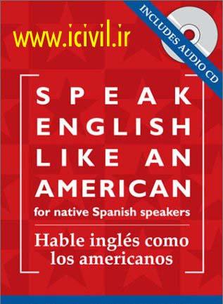 آموزش زبان