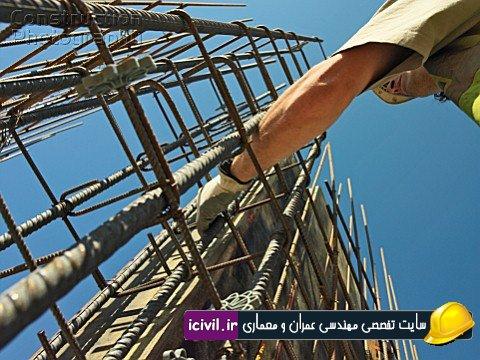 پروژه ساختمان ۷ طبقه بتنی