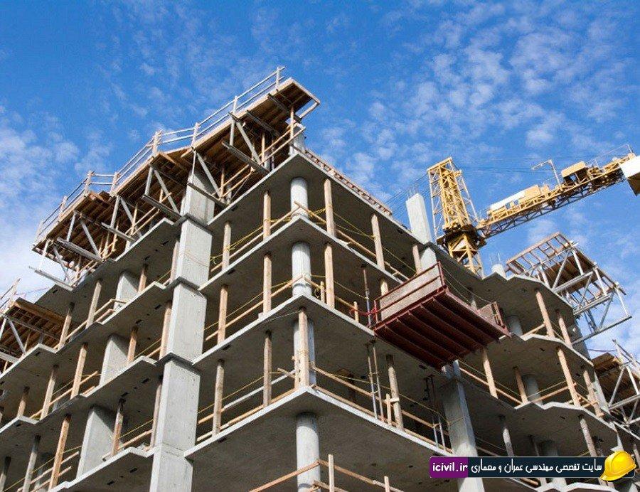 پروژه بتن ساختمان اداری